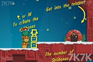 《盒子英雄大冒险圣诞版》游戏画面2