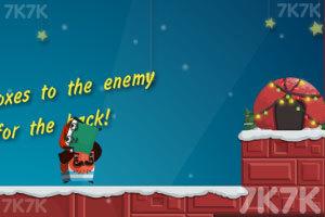 《盒子英雄大冒险圣诞版》游戏画面4