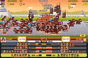 《村长征战团》游戏画面1