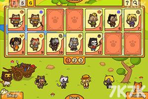 《猫咪竞技场无敌版》游戏画面8