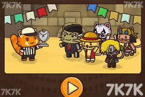 《猫咪竞技场无敌版》游戏画面9