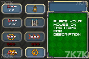 《导弹防御基地》游戏画面4