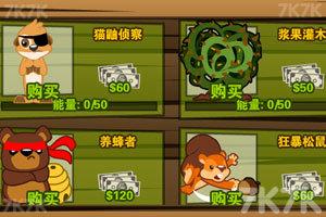 《小猴子守城5中文版》游戏画面2