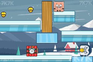 《水坑里的小猪3》游戏画面6