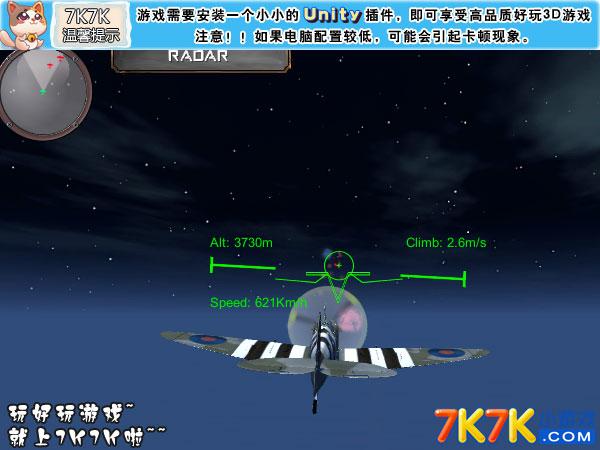 飞机起飞步骤:首先点击START将飞机点火,接着将推拉杆推到最上方的位置就可以起飞战斗啦!!!