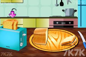 《鸡蛋与培根》游戏画面3
