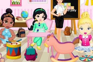 《小公主布置幼儿园房间》游戏画面1