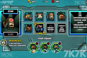 《超级军团》游戏画面4