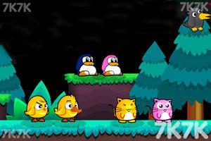 《超级鸡鸭兄弟2无敌版》游戏画面5