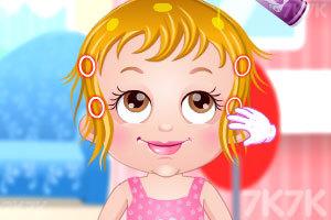 《可爱宝贝的漂亮发型》游戏画面2