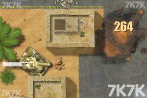 《坦克时代中文版》游戏画面1