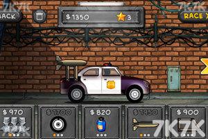 《极速飙车大赛无敌版》游戏画面5