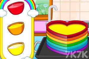 《五颜六色的蛋糕》游戏画面5