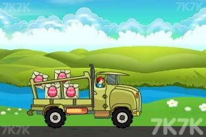 《彩蛋运输车》游戏画面3