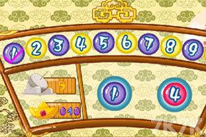 《数字谁最小》游戏画面2