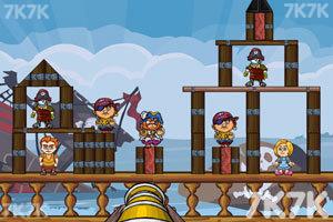 《征服海盗无敌版》游戏画面4