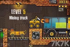 《卡車裝載機5》游戲畫面2