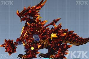《组装地狱魔龙》截图4