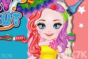 《莎拉的新发型》游戏画面1