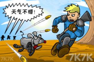《抵抗掠夺者中文版》游戏画面3