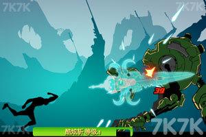 《邪恶力量中文版》游戏画面3