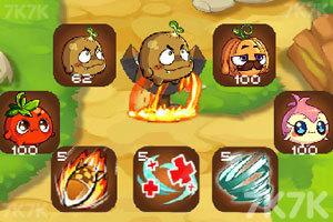 《燃烧的蔬菜4》游戏画面3