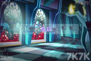 《皇后》游戏画面1