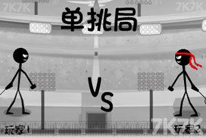 《超级火柴人羽毛球》游戏画面2