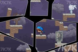 《破碎的梦4》游戏画面5