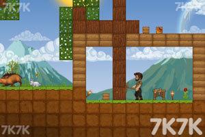 《猎人求生中文版》游戏画面5