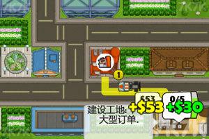 《运送水泥盖房子2中文版》截图1