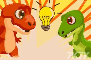 《小恐龙快逃》截图4