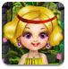 森林公主沐浴