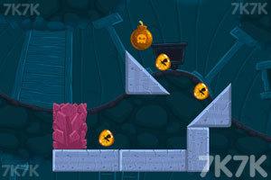 《鼹鼠寻宝》截图3