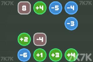 《数字轨道2》游戏画面1