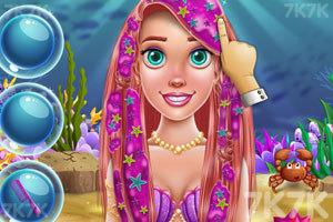 《小美人鱼的发型沙龙》游戏画面2