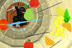 《水果切啊切》游戏画面1