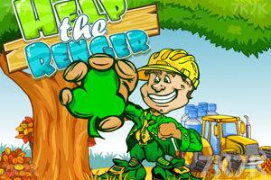 《为小树浇水》游戏画面1
