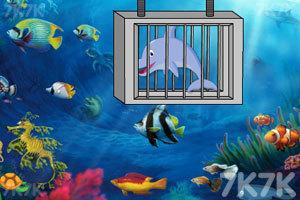 《水下海豚逃脱》游戏画面1
