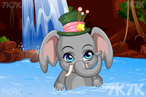 《给小象洗澡》游戏画面1