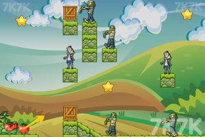 《植物大战僵尸家族2》游戏画面1