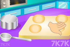 《中秋节做月饼》游戏画面3