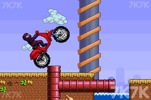 《忍者骑摩托》游戏画面3