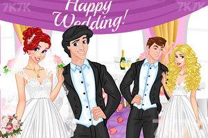 《公主一起结婚》游戏画面1