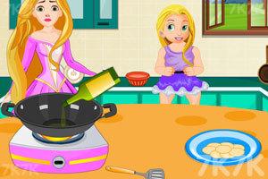《公主制作冰淇淋披萨》游戏画面3