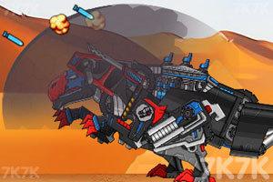 《组装机械暗黑霸王龙》游戏画面3