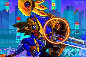 《组装机械狮心英雄》游戏画面1
