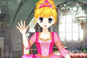 《你是哪种类型的公主》游戏画面3