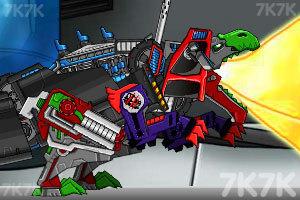 《修理机械暗黑霸王龙》游戏画面3