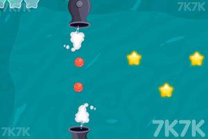 《小球进黑洞》游戏画面3